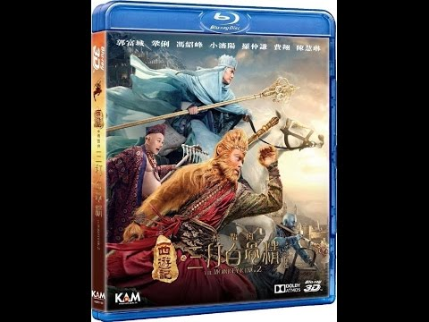 The Monkey King 2 in 3D 2016