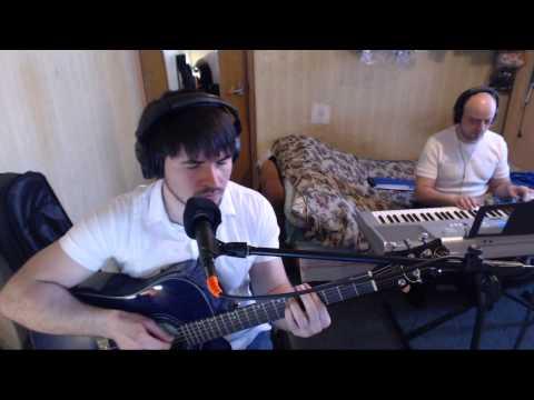 Александр Серов - Как быть (кавер-версия)