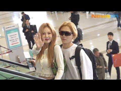 현아(Hyuna) & 이던(E'DAWN) 커플, 사랑하면 닮는다더니 [NewsenTV]