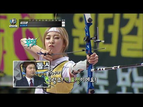 【TVPP】 Moon Byeol(MAMAMOO), FEI(Miss A) - W Archery Final,  양궁 결승 @ 2015 Idol Star Championships