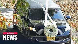 Late Samsung Chairman leaves for his resting place