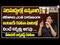 Senior Journalist Rehana Begum About Indian Border Life Style   Latest News   Suman TV News