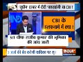 CBI vs Mamata Banerjee: SC asks Kolkata Police Commissioner Rajeev Kumar to appear before CBI