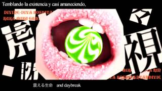 【Umetora / DIVINE DIVA】Waiting for a Chance to Pounce (虎視眈々)【Sub Español】