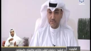 وزارة الصحة .. خدمات جديدة للمستفيدين من مشروع عافية     -