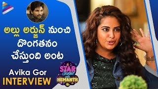 Avika Gor Wants To Steal This From Allu Arjun..