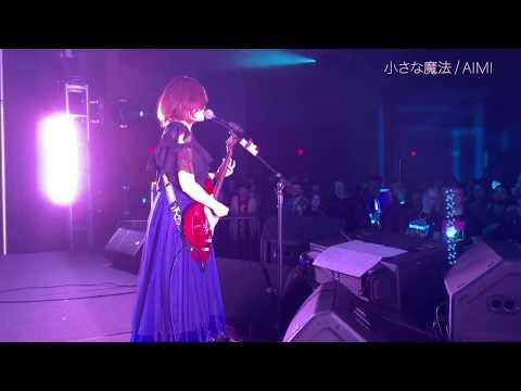 泪のムコウ 小さな魔法 / AIMI - AMKE 2020: Feb.14