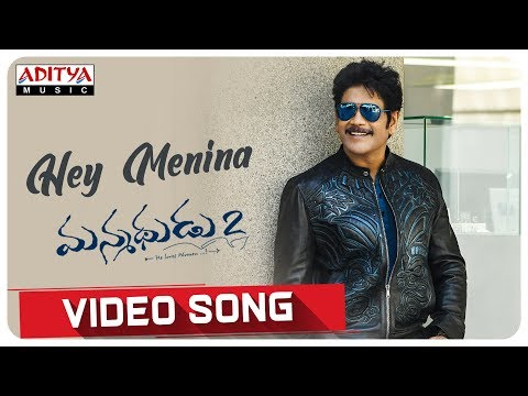 Hey-Menina-Video-Song---Manmadhudu-2