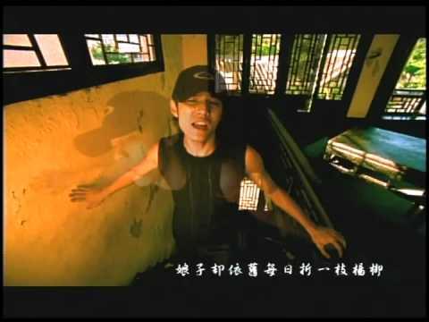 周杰倫【娘子 官方完整MV】Jay Chou