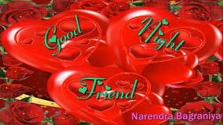 Good Night Video-WhatsApp | Good Night Status | Good Night Video | Sweet Ringtone