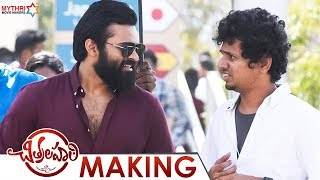 Chitralahari Movie Making- Sai Tej, Kalyani Priyadarshan, ..