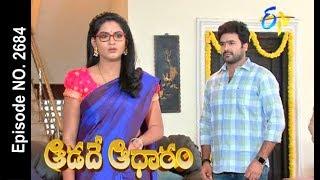 Aadade Aadharam   21st February  2018    Full Episode No 2684  ETV Telugu