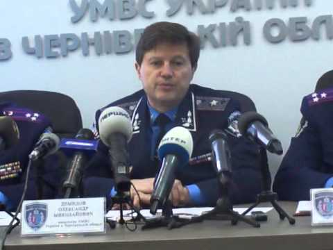 Демидов про прокуратуру