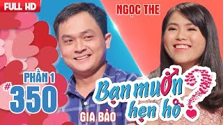 The handsome police man sings to win the anxious lady| Gia Bao - Ngoc The| BMHH 350🎵