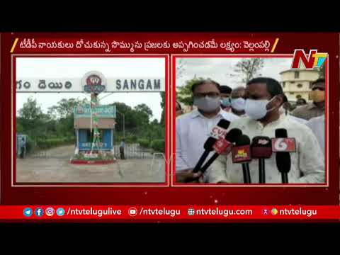 Dhulipalla Narendra arrested for committing financial fraud in Sangam Dairy: Vellampalli