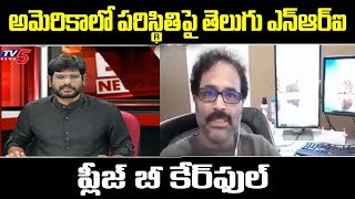 TV5 Murthy: Telugu NRI on present situation in USA..