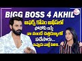 Bigg Boss 4 Akhil Reveals about His Struggles after Bigg Boss-4 | Bigg Boss 4 Akhil Latest Interview