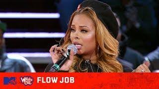 Eva Marcille & G Herbo Work Hard For the Money 💸 Wild 'N Out | #FlowJob