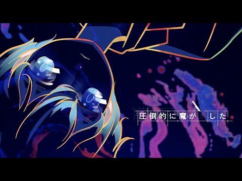 カノエラナ 「嘘とリコーダー」 Music Video