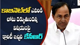No berths for KTR, Harish, Etela in KCR's cabinet?..