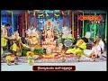 నాగేంద్ర స్వామివారికి మంగళ హారతులు | Sampradaya Mangala Harathulu by Brahmasri Dr.Jandhyala Sastry