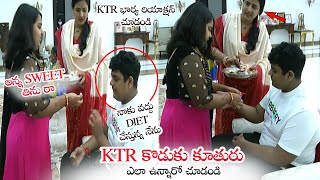 KTR son & daughter Rakhi celebration; CM KCR Rakhi cel..