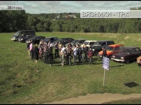 """""""Голос земли Вязниковской"""". Передача от 06.07.2017"""