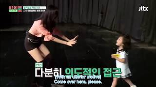 Jisoo being a mom for 2 minutes straight