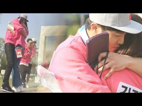 Jin Goo ♥ Kim Ji Won, reenact their best scene