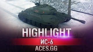 Советский Аннигилятор! ИС-6