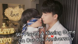 We Played A Kissing Game On Our 6th Anniversary | 我們在6周年紀念日玩了個親吻遊戲[Gay Couple Lucas&Kibo BL]