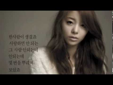 [Ailee] Tears Stole The Heart (눈물이 맘을 훔쳐서) Lyrics