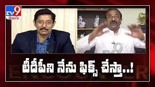 Somu Veerraju in Encounter with Murali Krishna: Full Episo..