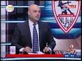 شاهد محمد الشرقاوى يهاجم صفحات الأهلى على طريقة تناولها تصريحات طارق حامد