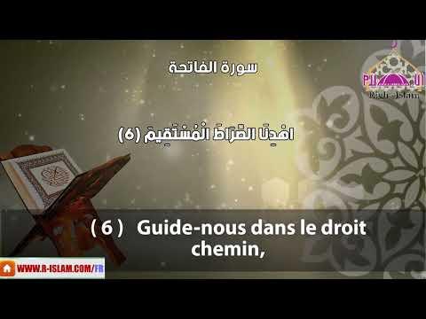 Al Fatihaa - Hamidullah
