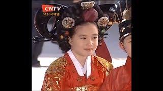 박은빈 드라마 명성황후(2001) 편집본