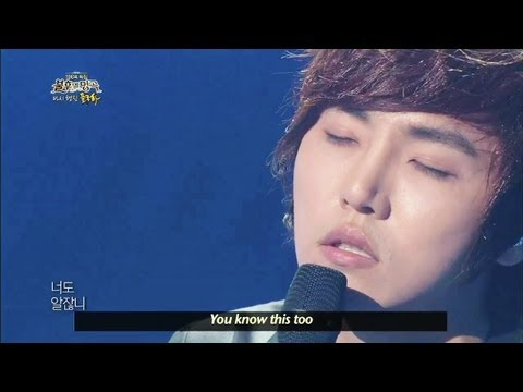 Immortal Songs Season 2 - Jeong Dongha - Please | 정동하 - 제발 (Immortal Songs 2 / 2013.06.01)