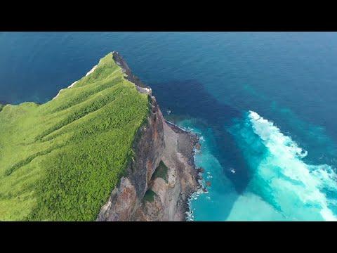 4KUHD/龜山島空拍/海底火山/Turtle Island/Taiwan/Undersea volcano