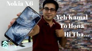 Nokia X6 Launched I Specification,Price I Yeh Kamal To Hona Hi Tha I Hindi