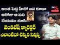 వెంకటేష్ క్యారెక్టర్ ఎలాంటిదో  చెప్పిన సిన్నప్ప |  Narappa Sinnappa About Venkatesh | TV5 Tollywood