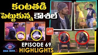 Bigg Boss 2: Kaushal emotional after Nutan Naidu leaves..