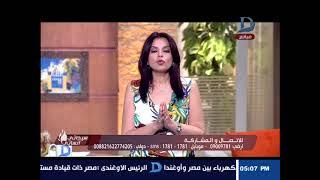 سيداتي انساتي - حذرت وزارة الصحة من استخدام بخور quotالبعوضquot بعد ان ...