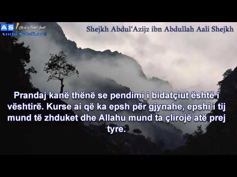 Kush është më i rrezikshëm, dyshimi apo epshi - Shejkh AbdulAzijz Aali Shejkh