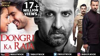 Dongri Ka Raja Full Movie | Hindi Movies 2019 Full Movie | Ronit Roy | Hindi Movies