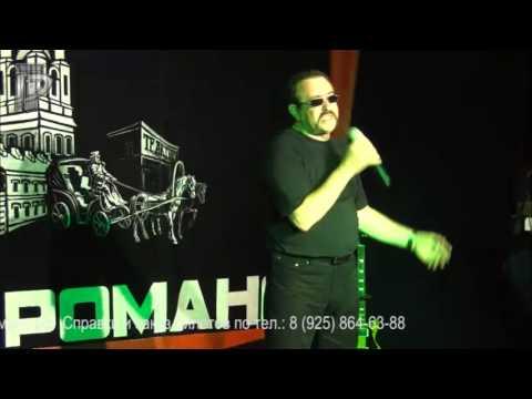 Бутырка - Вдова Москва театр песни Городской романс 29 06 13