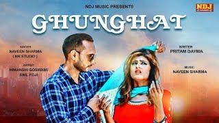 Ghunghat – Naveen Sharma – Himanshi Goswami