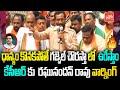 BJP MLA Raghunandan Rao Powerfull Warning to CM KCR | Harish Rao | Bandi Sanjay Padayatra | YOYO TV