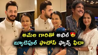 Viral: Akhil Akkineni shares beautiful pics with mother Am..