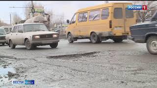 В Омске 80 процентов дорог из-за паводка «потеряли» разметку