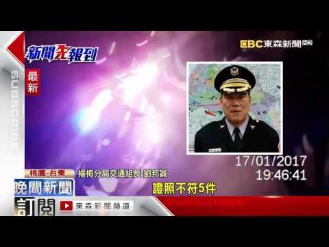 警方取締白牌計程車 男駕賓士載客遭查獲